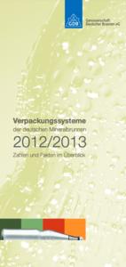 GDB Verpackungsmarktflyer 2013